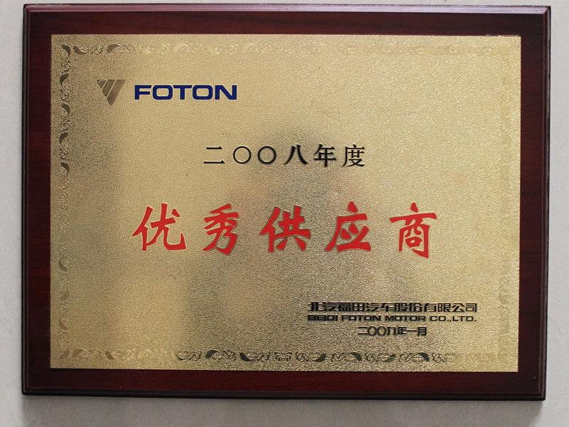 Excellent Supplier Fonton