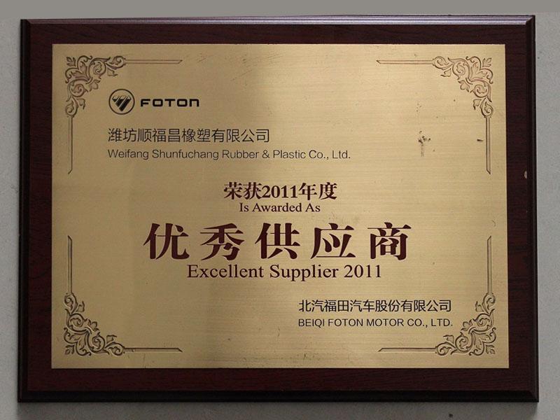 Excellent Supplier-Fonton