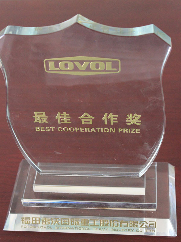 Best Cooperation Prize-Lovol